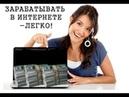 Как дать бесплатную и эффективную рекламу ВКонтакте