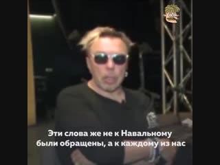 Сукачев: Как можно недостойному достойно выйти из ситуации?