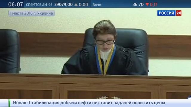Новости на Россия 24 • Правосудие по-европейски: бандиты из Азова запугали СБУ и освободили своего подельника