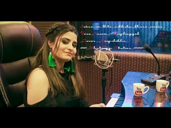 Neno Se Behte-Tere_Naam_-_Unplugged_CoverDeepshikha__Whatsapp_status