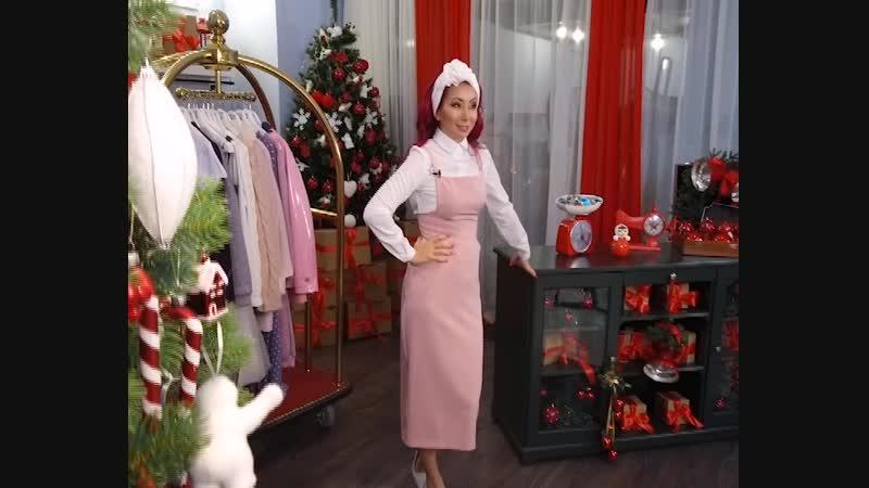 Про Моду Базовый гардероб для молодых мамочек