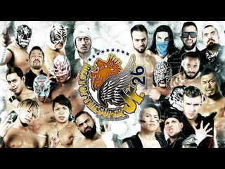 Njpw.2019.05.24.best.of.the.super.jr.26.day.9.japanese.web.h264-late