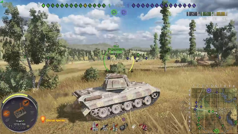 World of Tanks PS4 Tiger II как в тире