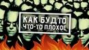 Искусство повторять себя Arx Fatalis Dark Messiah Dishonored 1 2 Gothic 1 3 Risen 1 3 Elex