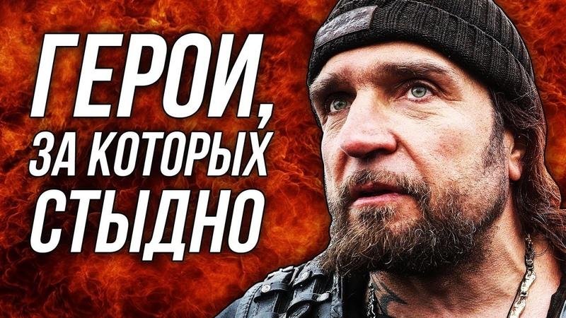 🔔🏍Ночные Волки в Зимний ПериодКоманда ХирургаБайкеры или Русские Мотоциклисты