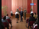 В школе №10 состоялся праздник, посвящённый 30-летию вывода войск из Афганистана