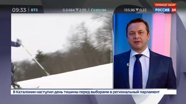 Новости на Россия 24 • Международный паралимпийский комитет рассмотрит вопрос о восстановлении членства РФ
