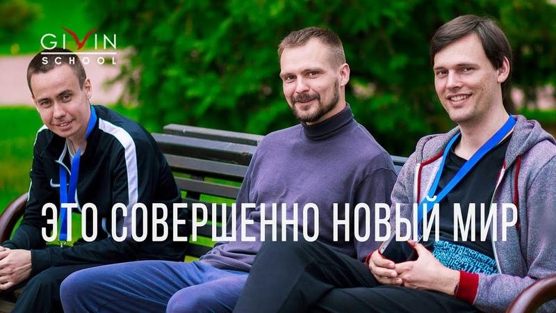 Все события в жизни ведут к пробуждению Александр Воеводин Ретрит май 2018