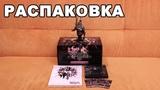 Распаковка Dissidia Final Fantasy NT - Ultimate Collectors Edition (PS4)