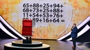 Удивительные люди Ильяс Тохтархан Мальчик калькулятор
