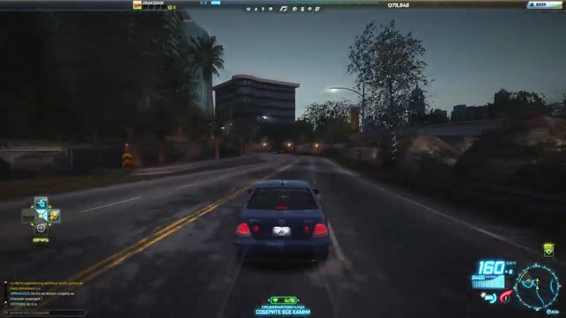 [Draken] Возрождение ЛЕГЕНДЫ - Need for Speed World! ЭТО ПРОСТО ОХ*ЕННО