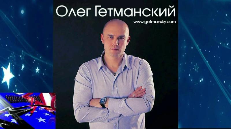 Красивая песня Олег Гетманский Посмотри в мои глаза