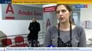 Новости на Россия 24 Россияне копят деньги на белорусских вкладах
