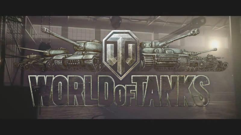 World of Tanks/ КТО СО МНОЙ ТОТ ГЕРОЙ/ В КБ