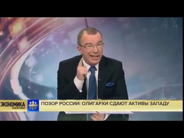 Юрий Пронько - СРОЧНО Путинские олигархи сдали Сибирь Американцам.