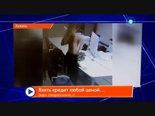 Мобильный Репортер 17.01.2019 (Татарстан 24)