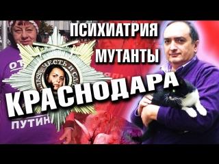 Гос.деп.США пытался закрыть Отряды Путина