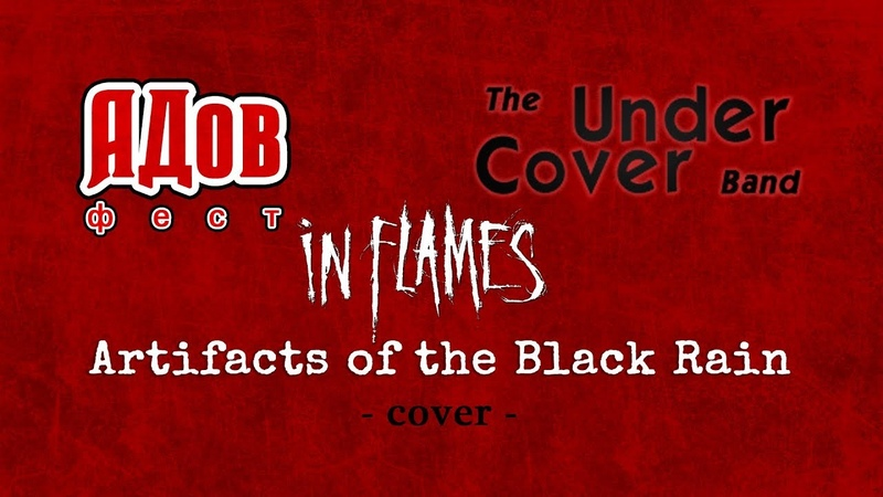 In Flames - Artifacts of the Black Rain (Full band cover) by The UnderCover Band. Moscow. АДов фест