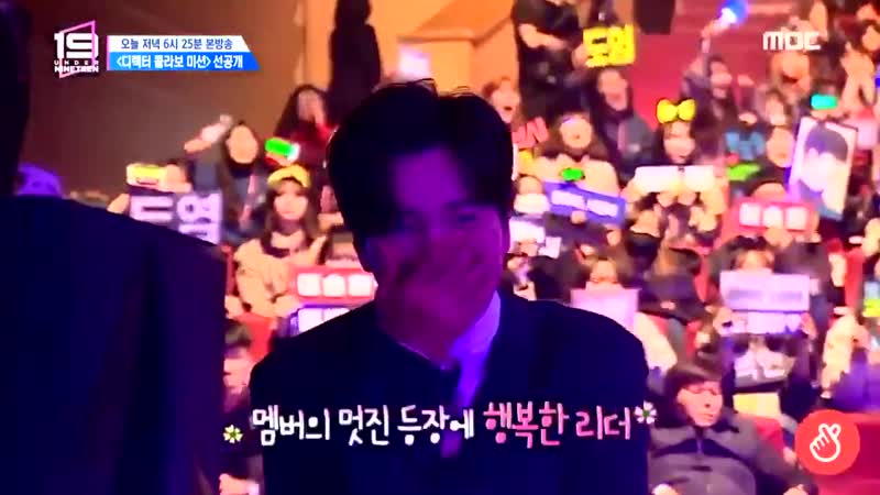 Teuk's reaction to Hyukjae's appearance is so cute