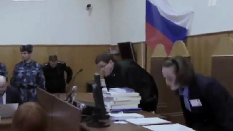 Путин на скамье подсудимых