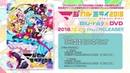 【初音ミク】『初音ミク「マジカルミライ 2018」』ダイジェスト【Hatsune Miku Magical