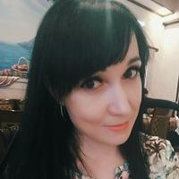 Регина Васильева