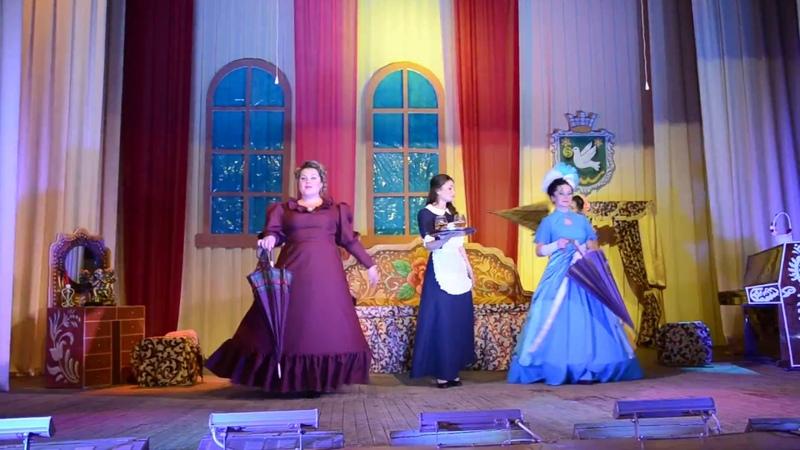 Спектакль Невеста на миллион (1-я часть)