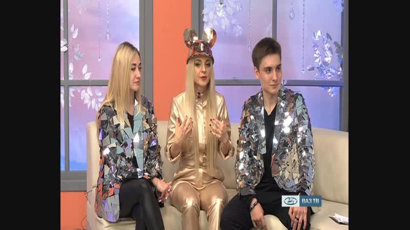 У нас в гостях Ксения Ризаева и WOW SHOW 13 02 19 Тольятти в деталях