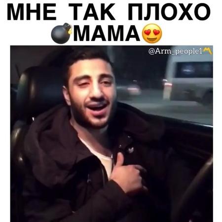 """Запретные видео on Instagram: """"Классно исполнил 👍😊 Строго 18 @menz_place"""""""