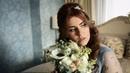 Свадьба A la Russe