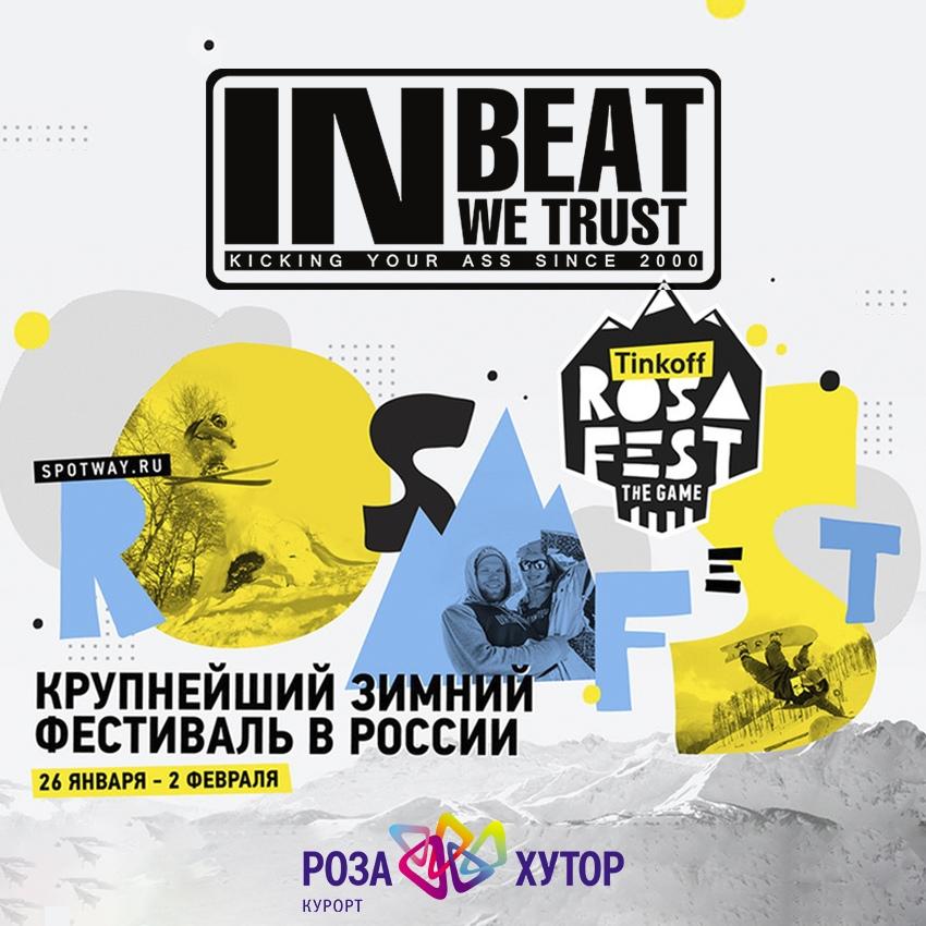 Афиша Хабаровск IBWT TINKOFF ROSAFEST 2019