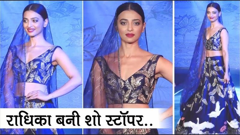Radhika Apte Wore A Bridal Lehenga For The Ramp At Wedding Junction | Baazaar