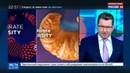 Новости на Россия 24 • Пир во время чумы Киев готовится принять разорительный конкурс Евровидение-2017