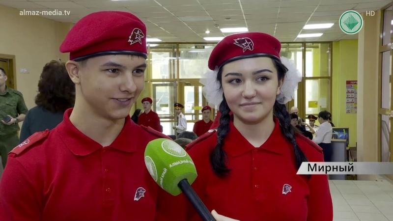 Ать –два, левой! В Мирном прошел районный конкурс песни и строя среди учебных заведений