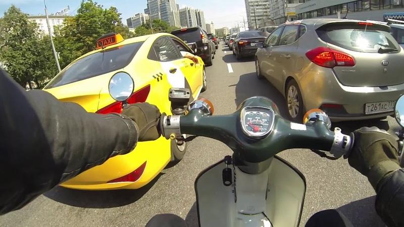 (Honda Super Cub) Moscow penetrator