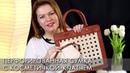 ПЕРФОРИРОВАННАЯ СУМКА с косметичкой-клатчем 37689 Орифлэйм Ally Lasercut Bag