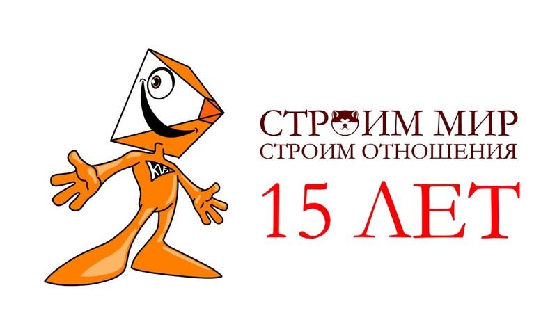 Анимационный логотип для строительная компания KVS