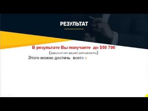 Социально-финансовый инструмент для ОБЫЧНОГО ЧЕЛОВЕКА! За 5 мин.