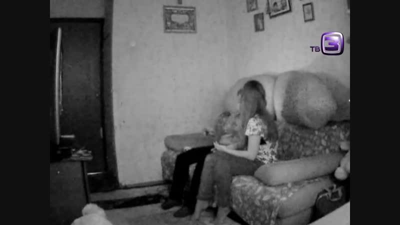 Передача Охотники за привидениями Выпуск 077 смотреть онлайн без регистрации