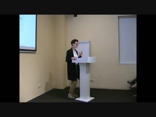 Кондратьева Кристина Орхановна - медицинский (клинический психолог). Выдержка из выступления на собрании Ассоциации.