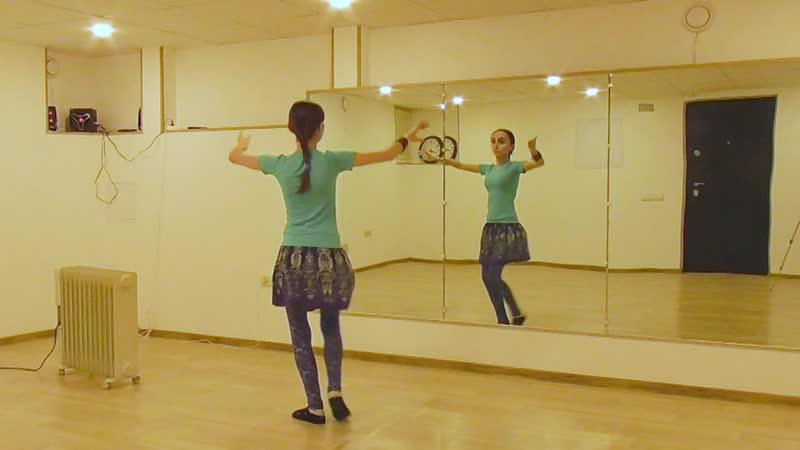 ATS® Fast Moves Single Bump Full Turn @ танцевальный трайбл словарь