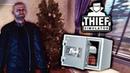НАУЧИЛСЯ ВСКРЫВАТЬ СЕЙФЫ и НЕОБЪЯТНЫЙ БАГАЖНИК МОЕЙ ВОРОВСКОЙ ТАЧКИ Симулятор Вора / Thief Simulator