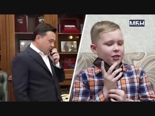 Андрей Воробьев поблагодарил Родиона Воронова, который спас тонущую девочку