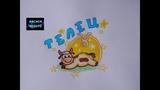 Как нарисовать знак зодиака ТЕЛЕЦ322How to draw a TAURUS zodiac sign #simpledrawing