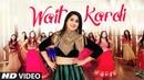 Wait Kardi Rythm Ruhani Ft Gurmeet Singh Full Song G Guri Robby Singh Singhjeet