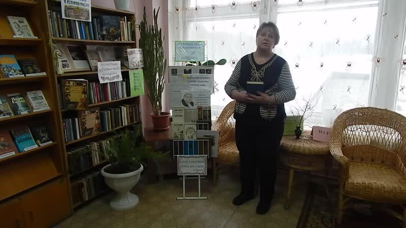 Книжная выставка По стопам Эзопа и Лафонтена ( к 250- летию И.А. Крылова)
