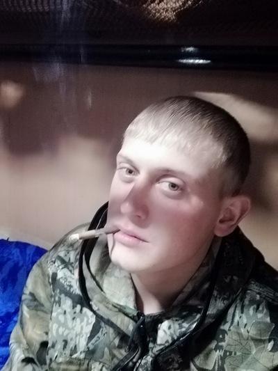 Александр Гутов