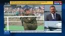 Новости на Россия 24 Генеральная репетиция парада кораблей прошла в Балтийске
