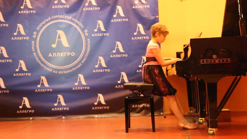 Алена Яковлева, 3 класс Аллегро 2018