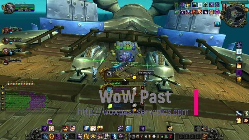 WoW Past (x250 3.3.5a -80%) - Рейдовый поход в ЦЛК (Цитадель Ледяной Короны)